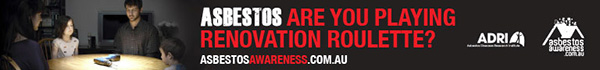 Logo - Asbestos Awareness